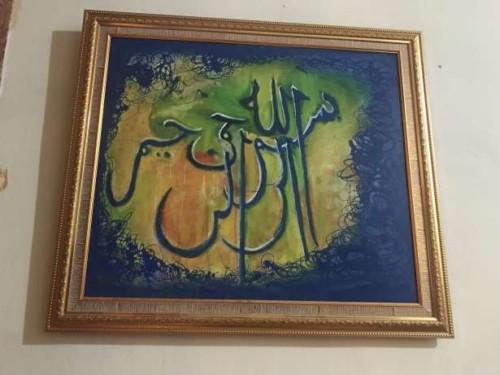 Lukisan Dinding Kaligrafi